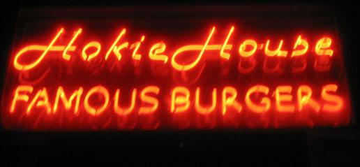 HOKIE HOUSE SIGN