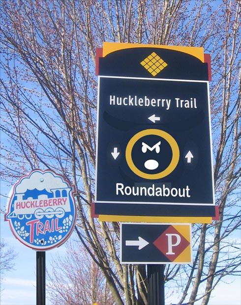 HUCK trail